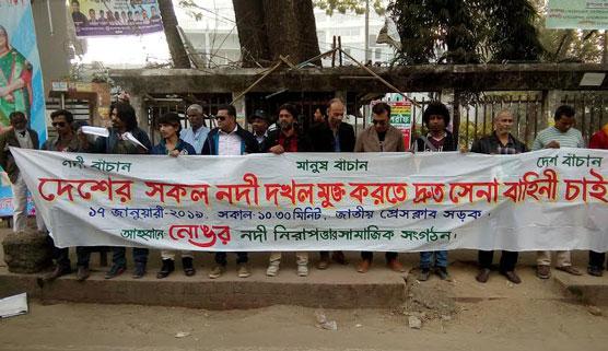নদী দখলমুক্ত করতে সেনাবাহিনী চায় 'নোঙর'