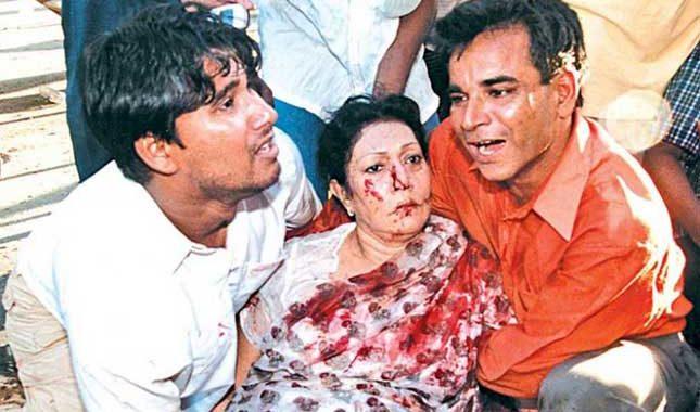 ভয়াল ২১ আগস্ট: দণ্ডপ্রাপ্ত সাবেক ২ আইজিপির জামিন