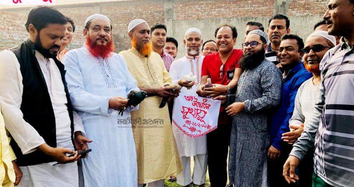 'সুন্দর মন-সুস্থ্য জীবন' স্লোগানে মাধবদীতে সুখায়ূ'র কমিটি গঠন