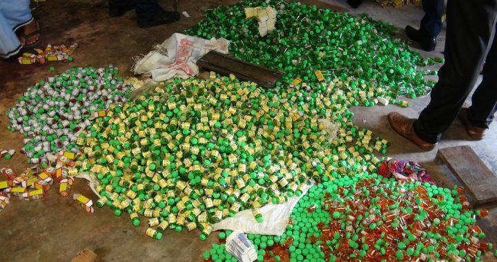 রায়পুরায় ভেজাল ঔষধ কারখানাকে ১লাখ ২০ হাজার টাকা অর্থদন্ড