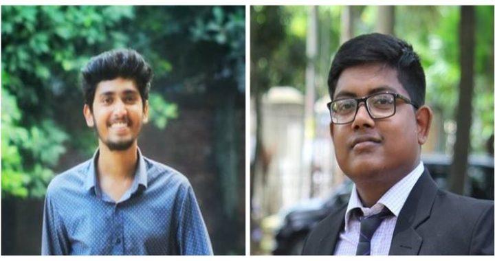 নরসিংদী জেলা ছাত্র ঐক্য পরিষদের কমিটি ঘোষণা