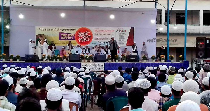 মাধবদীতে কুরআন প্রতিযোগিতা ও ইসলামী সাংস্কৃতিক অনুষ্ঠান