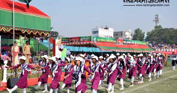 নরসিংদীতে জেলা প্রশাসনের উদ্যোগে মহান স্বাধীনতা ও জাতীয় দিবস উদযাপন