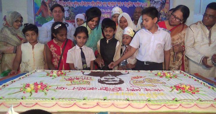 মনোহরদীতে বঙ্গবন্ধু শেখ মুজিবুর রহমানের ৯৯তম জন্ম বার্ষিকী ও জাতীয় শিশু দিবস পালন