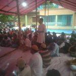 দৌলতপুর ইউনিয়ন বিএনপির উদ্যোগে ইফতার ও দোয়া মাহফিল