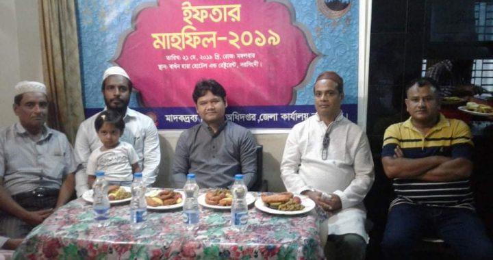 নরসিংদীতে জেলা মাদকদ্রব্য নিয়ন্ত্রণ অধিদপ্তর  এর ইফতার ও দোয়া মাহ্ফিল অনুষ্ঠিত