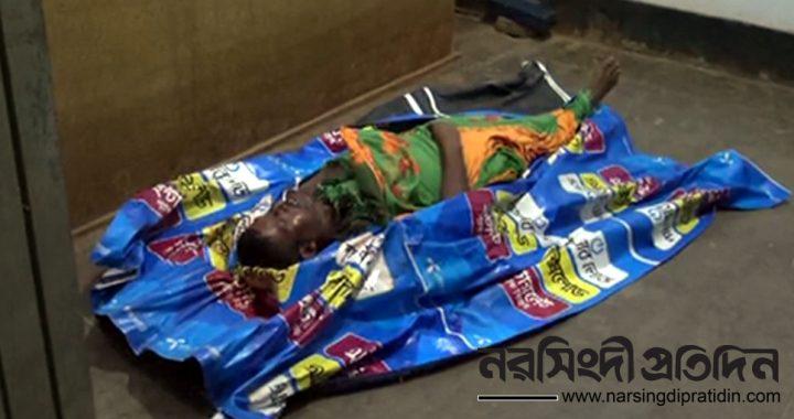 রায়পুরায় মেঘনা নদীতে গরুবাহি নৌকায় ডাকাতি, গুলিতে এক গরু ব্যবসায়ী নিহত