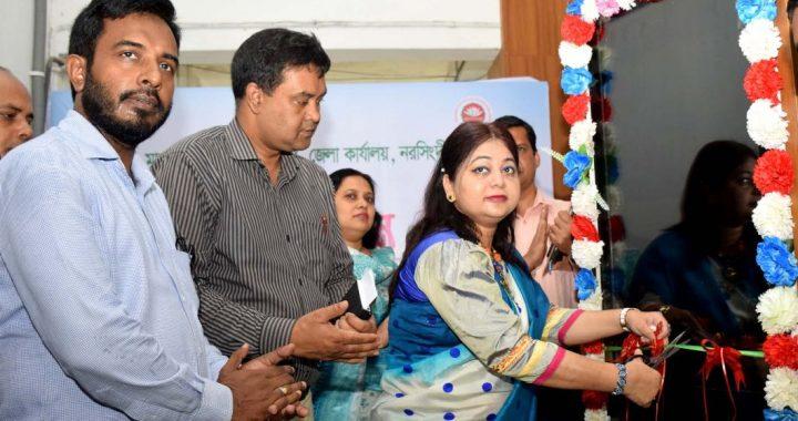 """নরসিংদী জেলা প্রশাসক কার্যালয়ে মাদক দ্রব্য অধিদপ্তরের """"কিয়স্ক"""" উদ্বোধন"""