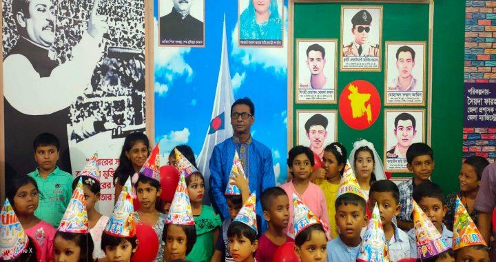 জেলা প্রশাসকের নির্দেশে নরসিংদীর সকল শিক্ষা প্রতিষ্ঠানে প্রধানমন্ত্রীর ৭৩তম জন্মদিন পালন
