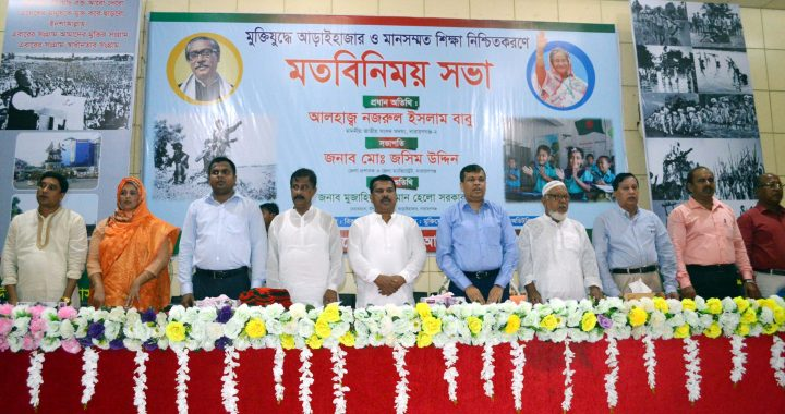 বঙ্গবন্ধুকে জানলেই জানা হবে বাংলাদেশ -নজরুল ইসলাম বাবু এমপি