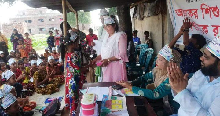 কোনাবাড়ীতে ছিন্ন মূল শিশুদের চিত্রাংকন প্রতিযোগিতা অনুষ্ঠিত