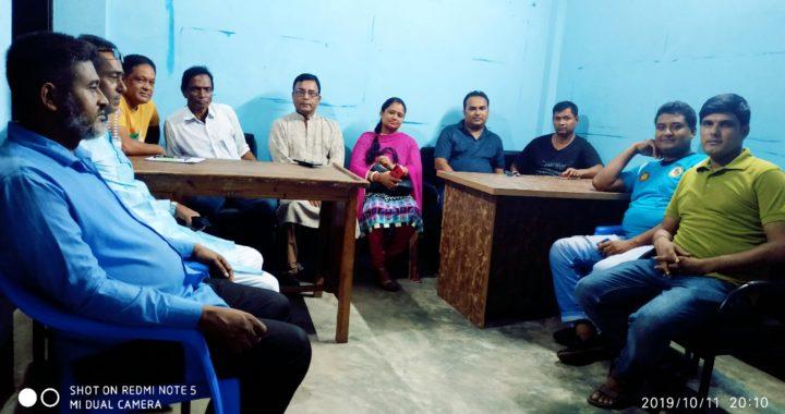পলাশ উপজেলা প্রেসক্লাবের সাংবাদিকদের সাথে নবনির্বাচিত জেলা মহিলা আ.লীগের সাংগঠনিক সম্পাদকের মতবিনিময়