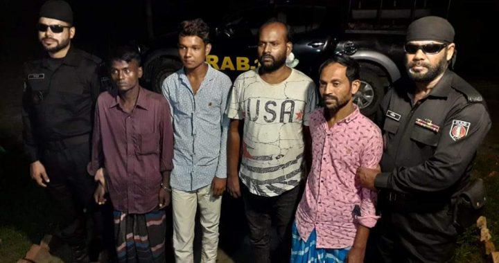গাজীপুরে এরশাদনগর এলাকায় মলম পার্টির ৪ সদস্য আটক