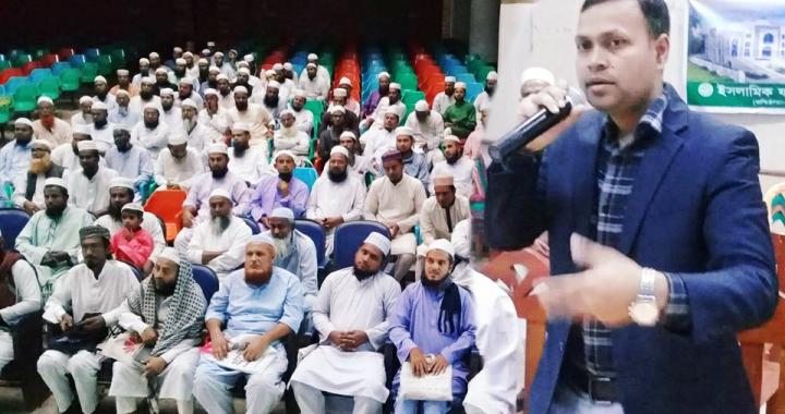 শিবপুরে ইসলামিক ফাউন্ডেশনের মাসিক সমন্বয় সভা অনুষ্ঠিত