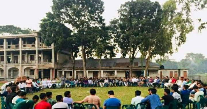 বেলাব'র এ এন এম উচ্চ বিদ্যালয়ের সুবর্ণ জয়ন্তী উদযাপন উপলক্ষে প্রস্তুতি সভা অনুষ্ঠিত