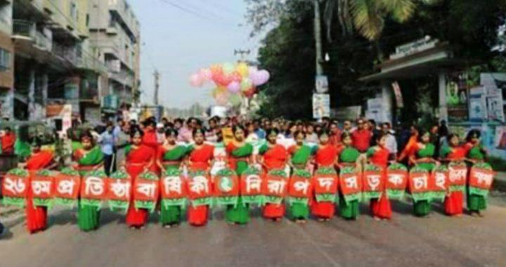ভৈরবে নিসচা'র ২৬ তম প্রতিষ্ঠাবার্ষিকী বর্ণাঢ্য আয়োজনে পালিত