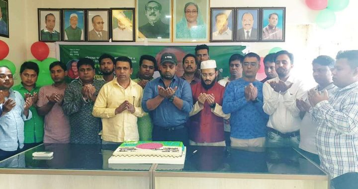 নরসিংদীতে শেখ ফজলুল হক মনি'র ৮১তম জম্মদিনে সভা অনুষ্ঠিত