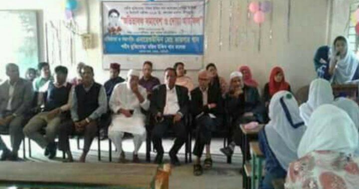 বেলাব শহীদ মুক্তিযোদ্ধা নজিব উদ্দিন খান কলেজ এর প্রতিষ্ঠাবার্ষিকীতে অভিভাবক সমাবেশ