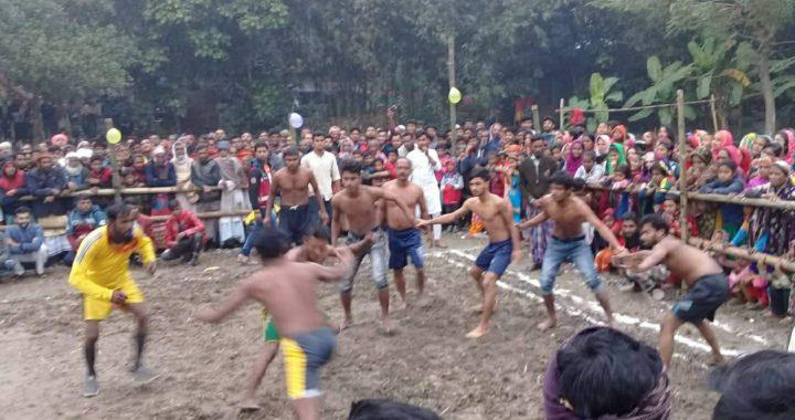 শিবপুরে ঐতিহ্যবাহী কাবাডি (হাডুডু) খেলা অনুষ্ঠিত