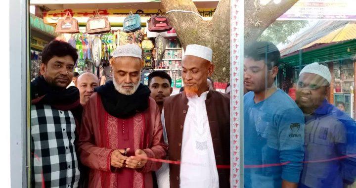 রায়পুরায় পাড়াতলীতে ভাই ভাই স্যানিটারি হাউজের শুভ উদ্বোধন
