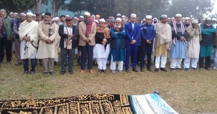 শিবপুরে জেলা যুবলীগ নেতা জুনুর সহধর্মিণীর জানাজা অনুষ্ঠিত