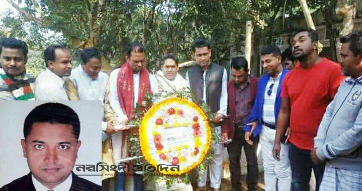 শিবপুরে সাবেক ছাত্রলীগ নেতা আনোয়ার হোসেন'র ১২তম মৃত্যুবার্ষিকী পালন