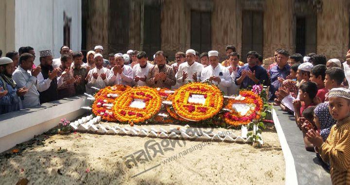 মনোহরদীতে মাহবুবুল হক বাবলুর ৩৩তম মৃত্যু বার্ষিকী পালিত