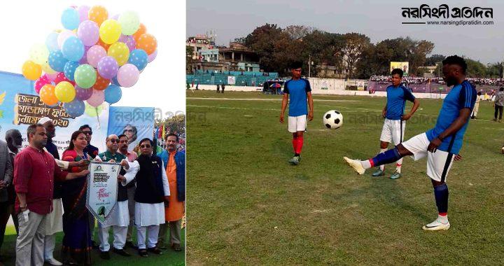 জেলা প্রশাসক গোল্ডকাপ ফুটবল টুর্নামেন্ট: উদ্বোধনী ম্যাচে পলাশ উপজেলার জয়