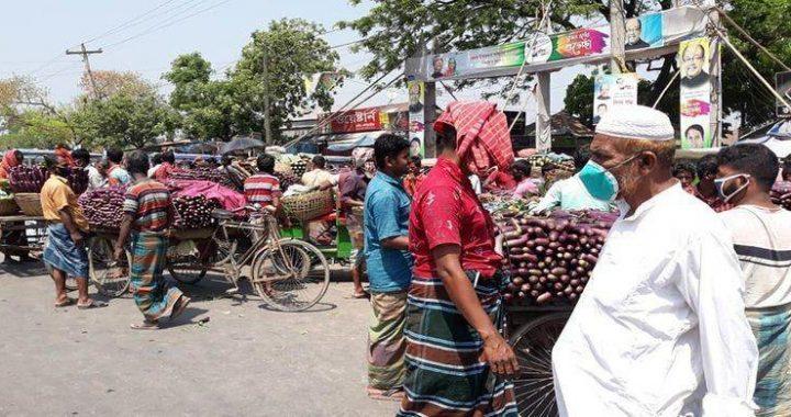 করোনার প্রভাব: নরসিংদীতে সবজি নিয়ে বিপাকে কৃষকরা
